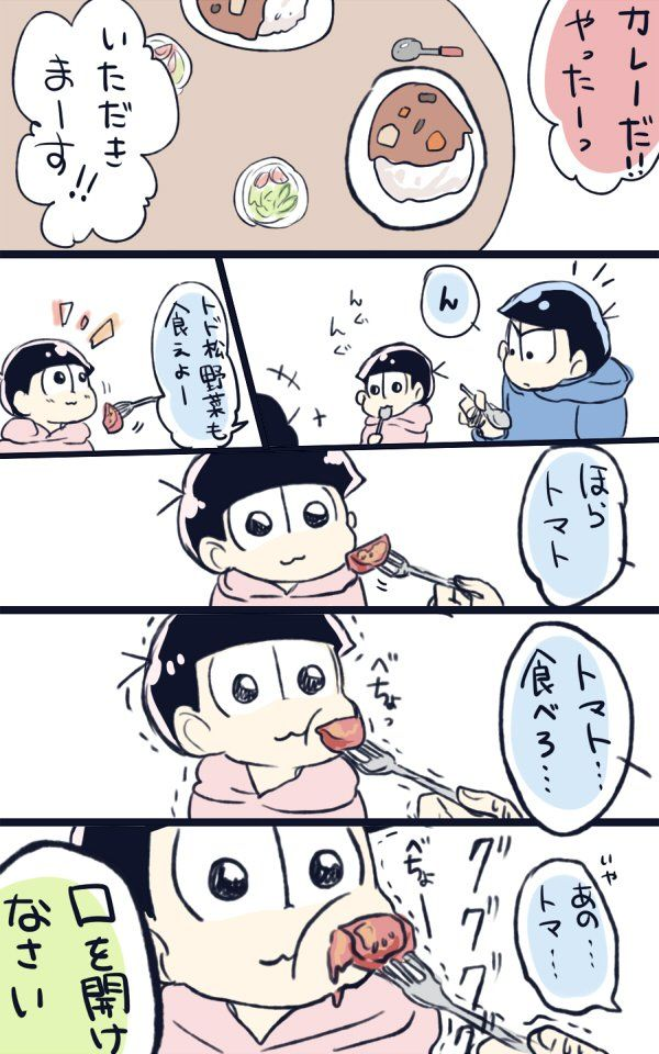 Totty doesn't wanna eat the tomato lol