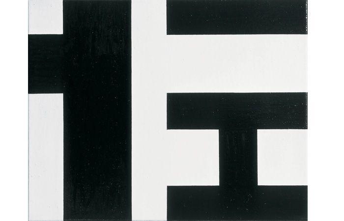 Helmut Federle, Basics on composition IV, 1989. Huile sur toile. 40 x 50 x 2 cm S.D.R. : Federle 89. FNAC Inv. : 02-1209. Dépôt du Centre national des arts plastiques - Espace de l'Art Concret, Donation Albers-Honegger © Adagp