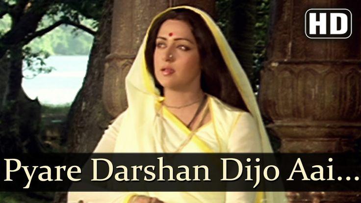 Pyare Darshan Dijo (HD) - Meera Songs - Hema Malini - Vinod Khanna - Van...