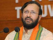Copying in exam in UP has become an industry  Observing that the cheating trend in UP during the exam days has become an industry in Uttar Pradesh Union Home Resource Development Minister Prakash Javadekar on Monday all the stakeholders to improve the quality of education in schools in Uttar Pradesh so that the prevailing cheating industry can be brought down to its fall. Speaking at an event in UP Javadekar said that it is a myth that government is offering sub-standard education to the…