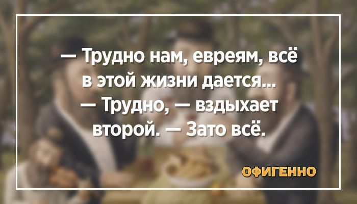 одесский юмор: 10 тыс изображений найдено в Яндекс.Картинках