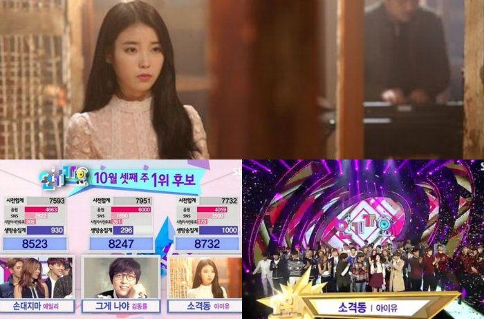 IU Wins on Inkigayo Oct. 19, Performances from VIXX, Song Ji Eun, UNIQ and More