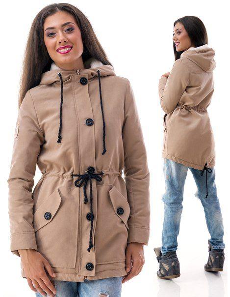 Парка куртка Greta бежевая