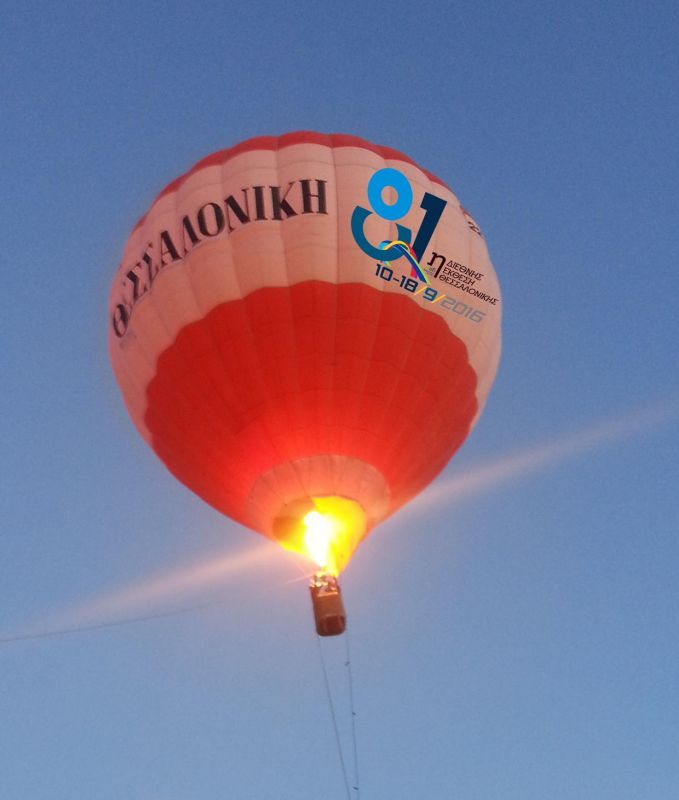 Thessaloniki Expo Takes to the Skies with Hot Air Balloon Promo at 8 Greek Cities