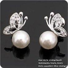 Get Pearl Butterfly Wedding Stud Earrings