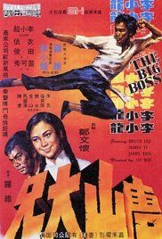 Bruce Lee Big Boss Full Movie English. A young man sworn to an oath of non-violence works with his cousins in an ice factory where they mysteriously begin to disappear.