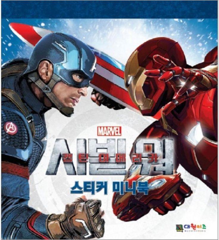 Captain America Civil War Sticker Mini Book Fun Toy Play Marvel Movie Collection