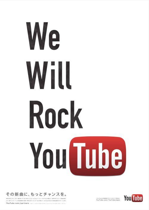 YouTube Ad (Magazine)