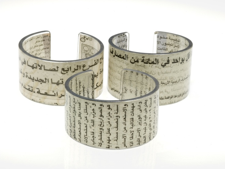 Best images about arabic jewelry fashion on pinterest