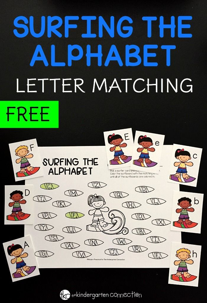 This Surfing the Alphabet Letter Match Activity is a great way to practice letter recognition and following multi-step direction skills for preschoolers and kindergarteners.