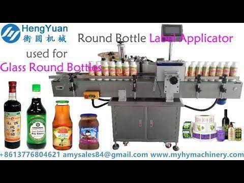 Automatic sticker labeling machine round glass bottle label applicator