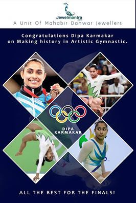 Congratulation Dipa Karmakar On making Indian History In Artistic Gymnastic.... Our Best Wishes are with you for finals.....