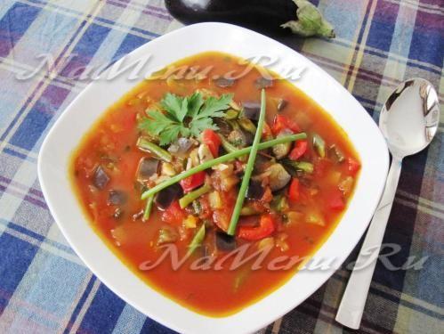 Томатный суп с фасолью и баклажанами