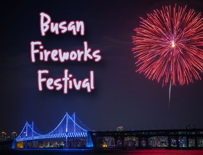 Everything you need to know about the Busan Fireworks Festival in #korea by LifeOutsideofTexas.com