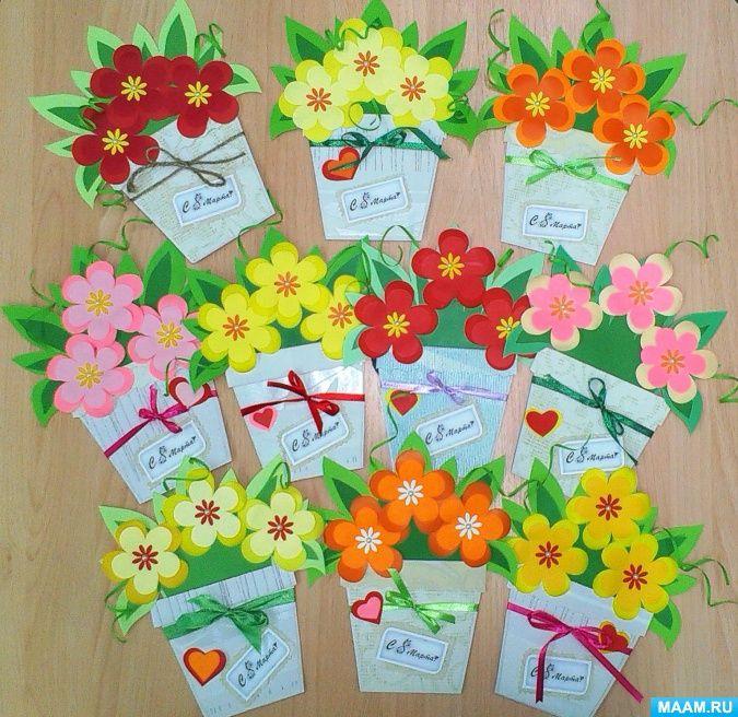 Первым месяцем, открытка своими руками на день рождения воспитателю детского сада