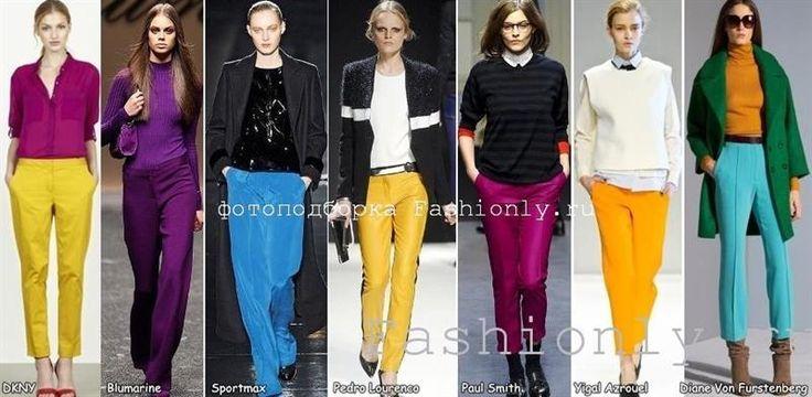 С чем носить яркие брюки