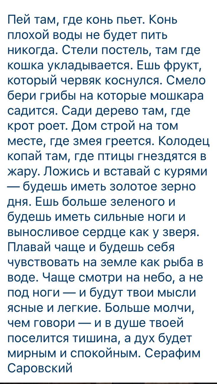Серафим