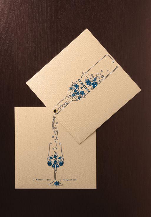 Сентября картинки, креативная дизайнерская открытка