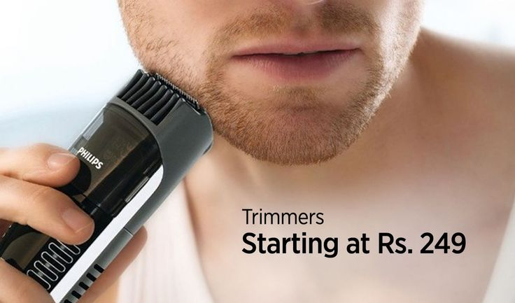 Buy #mens Trimmers @ 249 only. - savemyrupee.com