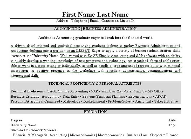 click here to download this business administration resume template httpwww