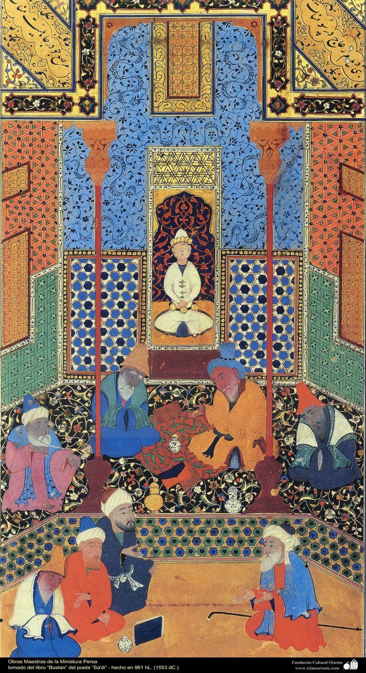 "Persian Miniature -taken from the works of the Great Poet ""Saadi"", ""Bustan"" - 1553 از کتاب بوستان ، اثر سعدی - قرن شانزدهم میلادی"