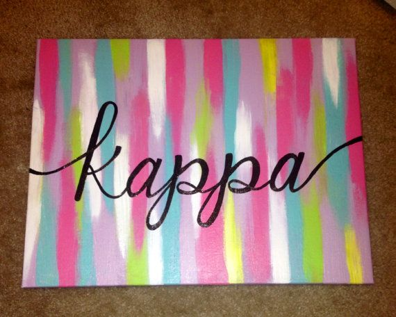 Blurred Lines Medium Canvas with Name Monogram by SororityCrafts92, $14.00