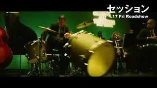 映画 セッション[DVD] - YouTube
