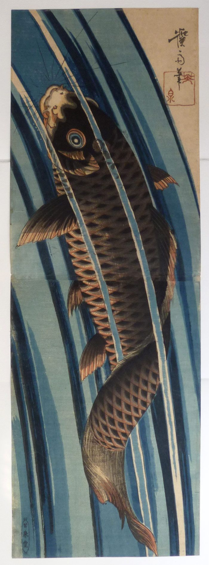 Keisai-EISEN-1790-1848-flora_and_fauna84.jpg (700×1893)