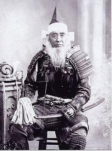 Samurai wearing armor.