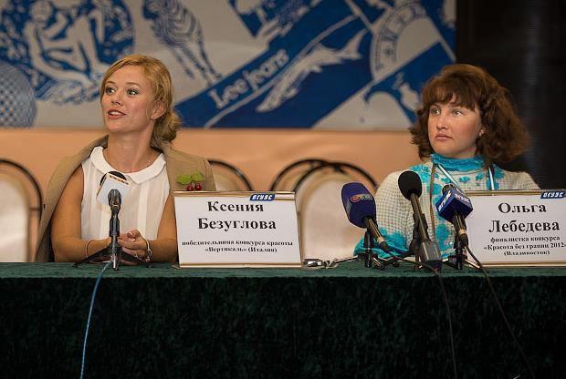 Miss Vertical Press Conference   Vladivostok