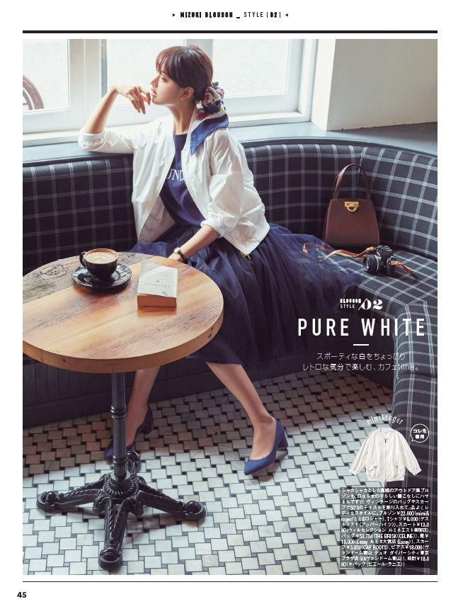 山本美月がお手本!この春のブルゾンは、きれいめアイテムに合わせる - Woman Insight | 雑誌の枠を超えたモデル・ファッション情報発信サイト#CanCam2016年6月号P45
