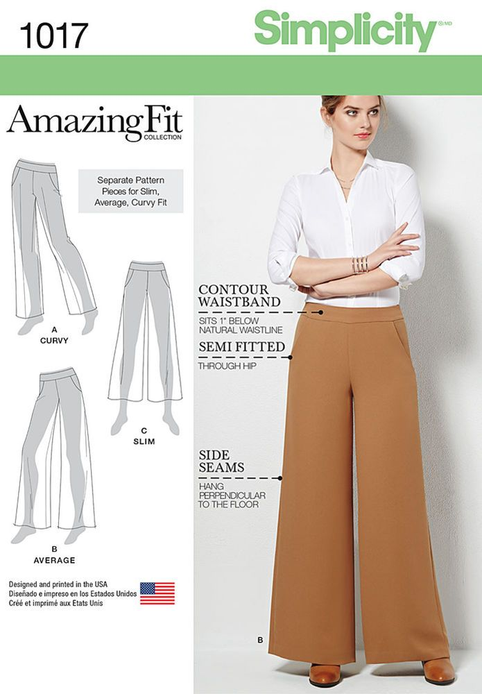misses' amazing fit pattern features wide pant in two lengths and relaxed fit pant in one length. pattern also includes separate pattern pieces for slim, average, and curvy fit. simplicity sewing pattern.