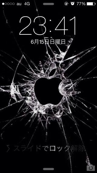 「【読者投稿】第6回・自慢のiPhoneロック画面!」 http://itorisetsu.jp/2014/10/14/rev1764/ 神アプリ裏技 for iPhone(#itorisetsu)