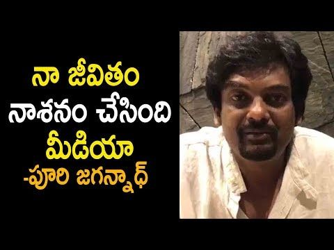 Puri Jagannadh sensational comments on Telugu Media after SIT Interrogation | Latest Movie News - (More info on: http://LIFEWAYSVILLAGE.COM/movie/puri-jagannadh-sensational-comments-on-telugu-media-after-sit-interrogation-latest-movie-news/)