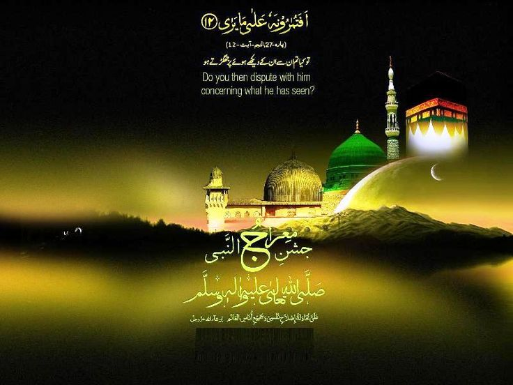 Shab-E-Barat is celebrated on 14 June 2014 night by the Muslim community all over the world. On the night of Shab-E-Barat, the entry of Prophet Mohammed into the city of Mecca is celebrated. It's a belief that on this day God writes destinies of all men by taking account of good and wrong deeds committed in the past.