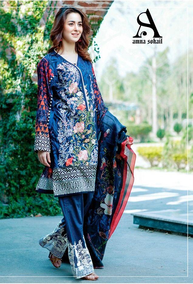 20fe52c5b4 Amna Sohail Pakistani Concept Salwar Suit Wholesale(7 pc Set ...