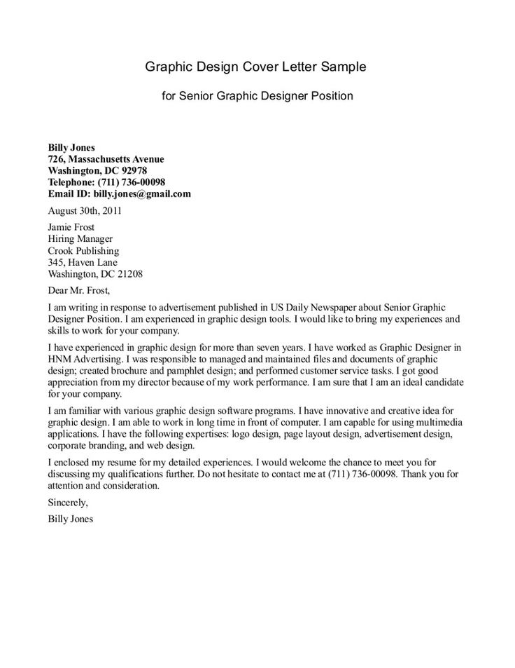 graphic design cover letter sample amusing sample cover letter