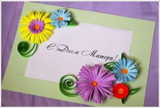 Сделать открытку к дня матери