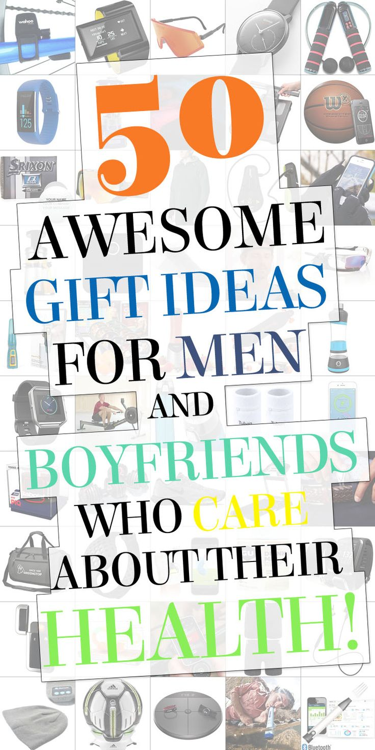 50 Awesome Gift Ideas.  #giftideas #gifts #boyfriend #fitness #gadgets #sports #health #activitytrackers #fitnessgadgets #gifts #ideas #xmas #birthdaygifts #birthdaypresents #presents