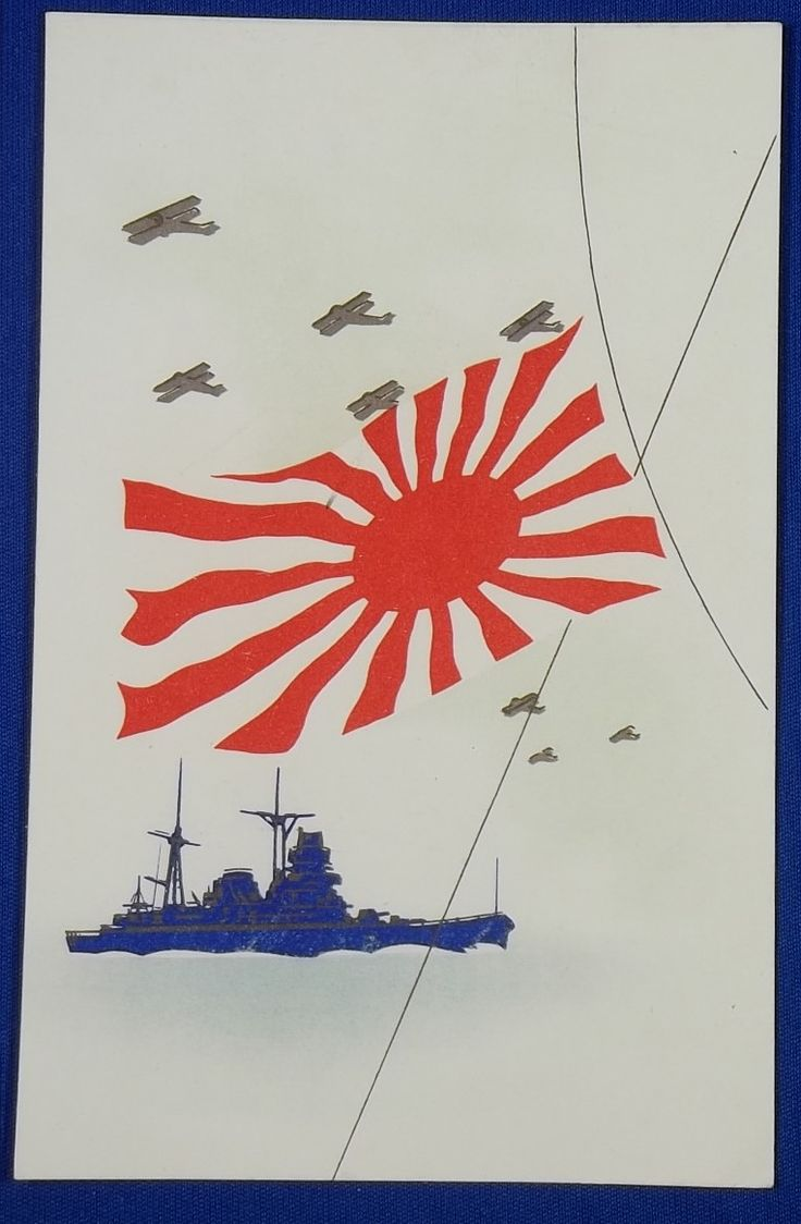154 best Japanese Rising Sun Flag in War Art Design images ...