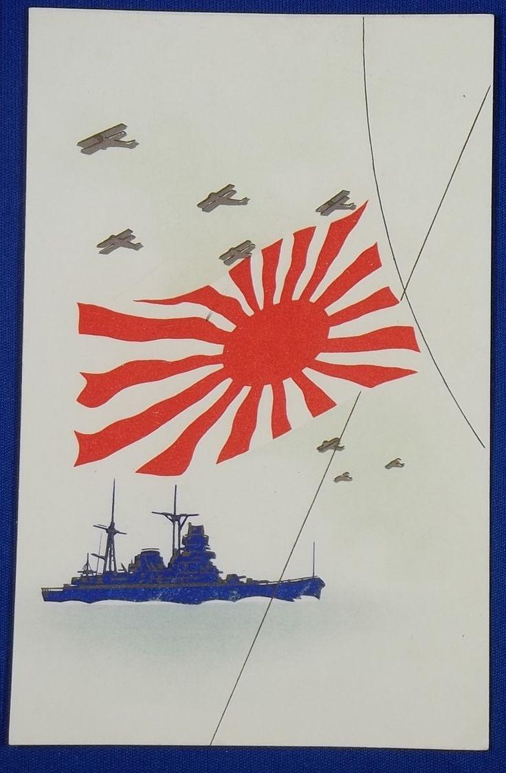 1930's Imperial Japanese Navy Postcard : Art of Rising Sun Flag & Battleship / vintage antique old military war art card - Japan War Art