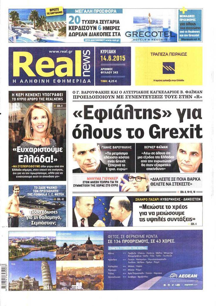 Real News (circ. 60050)