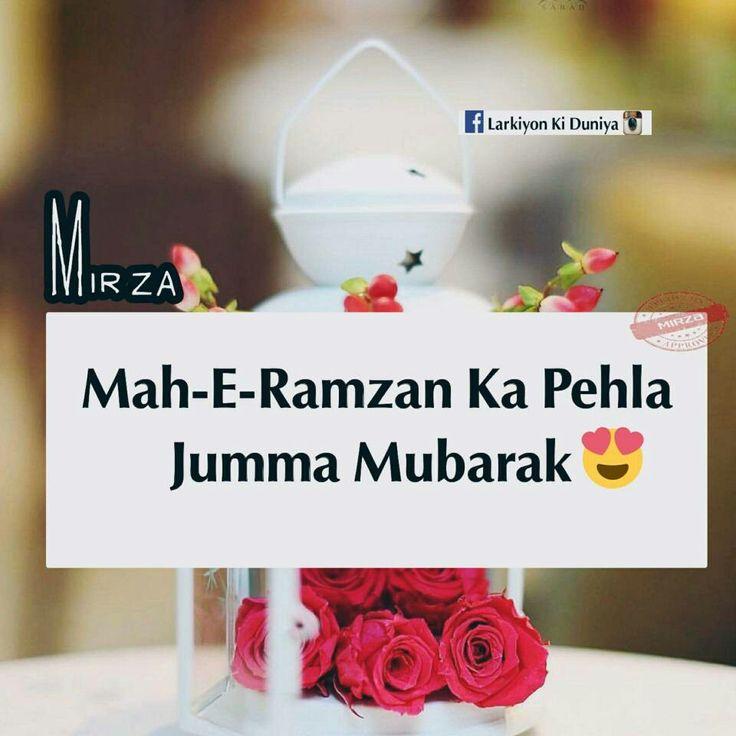 Best Facebook Quotes 2016: 25+ Best Ideas About Ramadan Mubarak On Pinterest