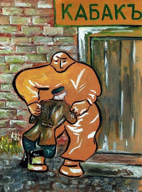 Larionov, Mikhail (1881-1964) - The Alcoholic (Christie's London, 2000) by RasMarley, via Flickr