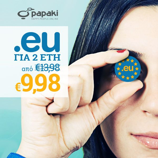 EU offer! 2 years only for 9,98euro Register now: https://www.papaki.gr/eu-domain-names.htm
