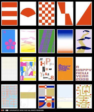 日本郵便 デザイン年賀 / 佐藤可士和   Sumally
