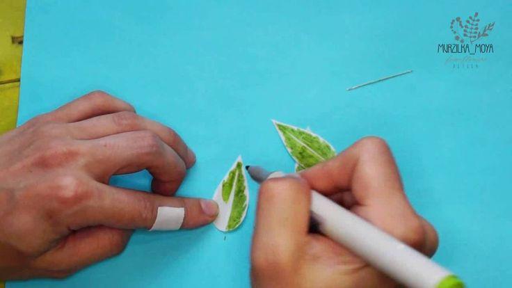 Создание веточек из зефирного фоамирана, тонирование спиртовым маркером.