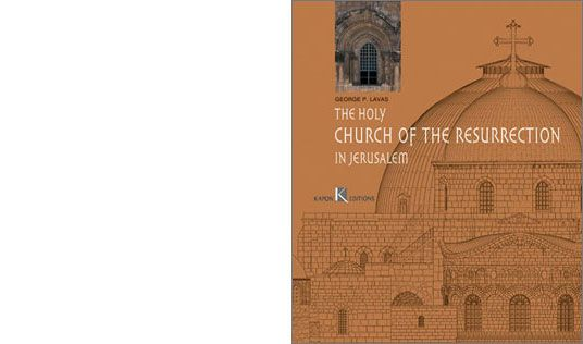 THE HOLY CHURCH OF THE RESURRECTION IN JERUSALEM - Kaponeditions