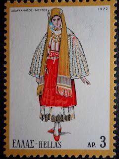 Γυναικεία φορεσιά Νισύρου. Η φορεσιά έρχεται απευθείας από τα χρόνια του Βυζαντίου και θυμίζει ένδυμα της Θεοδώρας. Το κόκκινο υπάρχει επειδή στην αρχαιότητα η Νίσυρος ονομαζόταν «Πορφυρίς», όνομα παρμένο από τα κοχύλια, τις πορφύρες. Με αυτά έβαφαν κόκκινους τους αυτοκρατορικούς χιτώνες από την ομηρική ακόμη περίοδο. Από το 1861 έως και σήμερα έχουν εκδοθεί από τα Ελληνικά Ταχυδρομεία εκατομμύρια γραμματόσημα που, με κάθε γράμμα που βοηθούν να σταλθεί στον προορισμό του, μεταφέρουν…