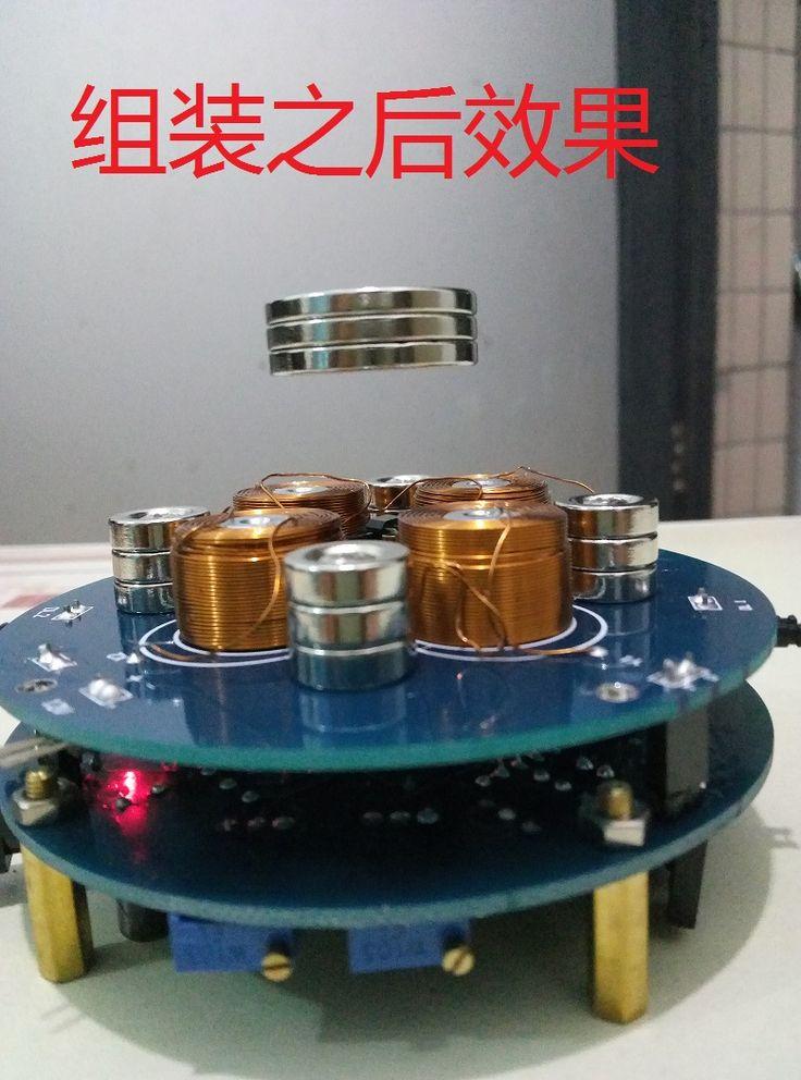Magnetic levitation study magnetic suspension potted base finsihed